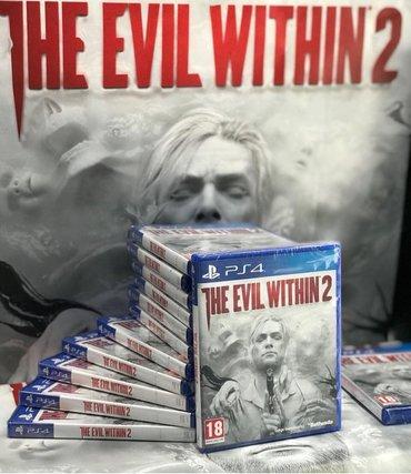 The evil within tam bağlı upokovkada в Баку