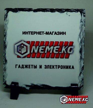 Печать на камне. Фото на камне.  Камни с вашим фото и лого.  Цена от в Бишкек