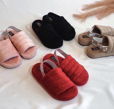 Papuce iz pariza - Srbija: Papuce UGG,zenske papuce,moderne papuce,sobne papuce. U svim