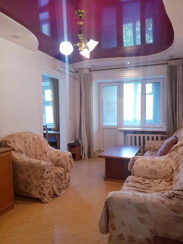 вторичная недвижимость в Кыргызстан: Продается квартира: 3 комнаты, 58 кв. м