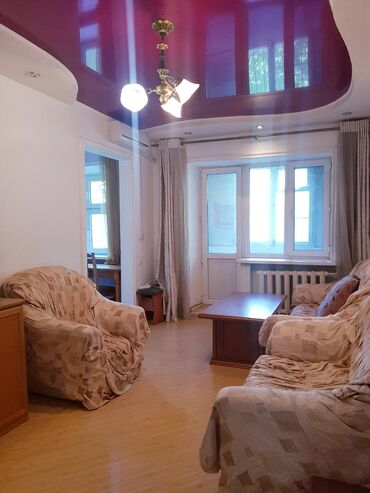агентство недвижимости бишкек in Кыргызстан   НЕДВИЖИМОСТЬ: 3 комнаты, 58 кв. м