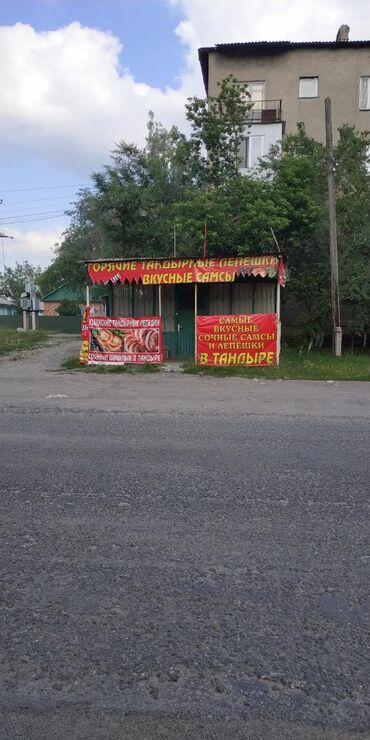 Продаю павильон с тандыром.сокулук.р-н.птицефабрика