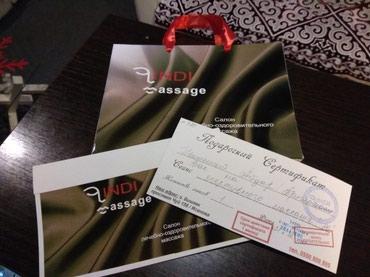 Что подарить? Подарок для мамы! в Бишкек
