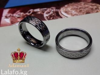 """кольца с лазерной гравировкой """"тринити"""" в Бишкек"""