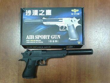 Игрушечный металлический пневматический пистолет с глушителем Air