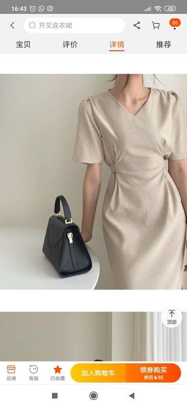 Продаются платья Всё новые Размер стандарт у всех(имеются пояса)