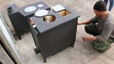 Установка: система отопления, котлов и печей, паровое отопление, паук