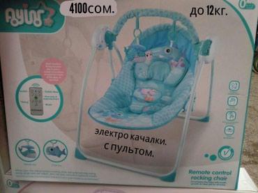 Детские качалки для малышей. с доставкой по городу в Лебединовка