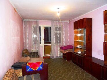 ламинаторы boway для дома в Кыргызстан: Продается квартира: 3 комнаты, 58 кв. м