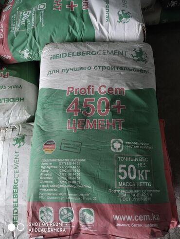 бетон плита цена бишкек в Кыргызстан: Цемент! Хайдельберг М450 ЦЕМ II/А-Ш42,5 H оптом и в розницу Доставка:В
