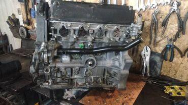 одиссей бишкек in Кыргызстан | АВТОЗАПЧАСТИ: Срочно Продаю двигатель( матор ) на Хонда одиссей об 2.3 после кап