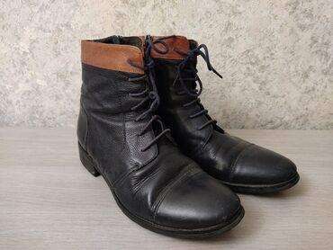 биндеры 800 листов механические в Кыргызстан: Продаю кожаную обувь! Демисезонные! Очень хорошего качества! Носила