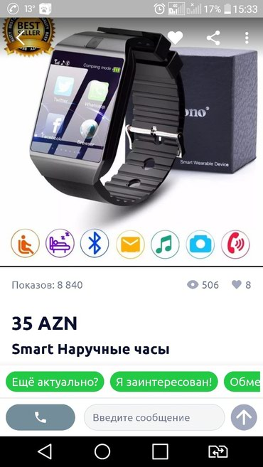 explore-smart-samokatlar - Azərbaycan: Smart-saat,təzədir,sim kart ve sd kart gedir