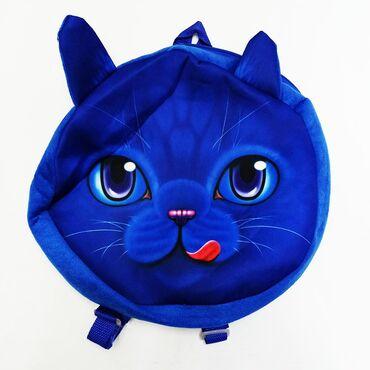 Детский рюкзачок - милая синяя кошечка с ушками!!⠀Размер в диаметре 30
