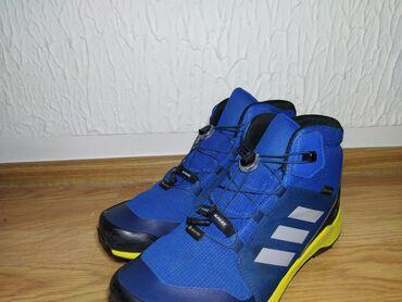 Na prodaju dečije zimske cipele - Adidas Terrex-Goretex br.40. Korišće