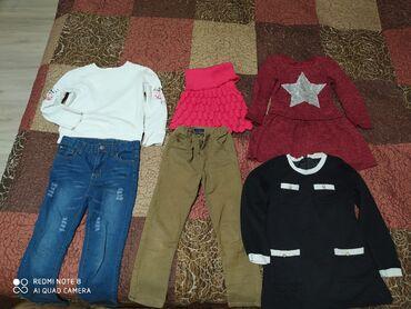 качественные детские вещи в Кыргызстан: Качественная детская одежда на девочку 7-8 лет.За все 490