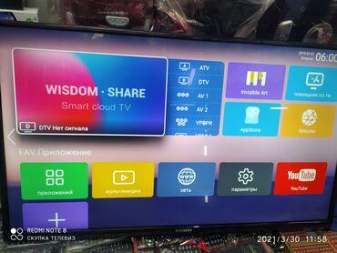 Samsung Android Smart 42дюм качество отличное доставка бесплатная
