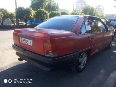 опель зафира бишкек in Кыргызстан | OPEL: Opel Omega 2 л. 1987