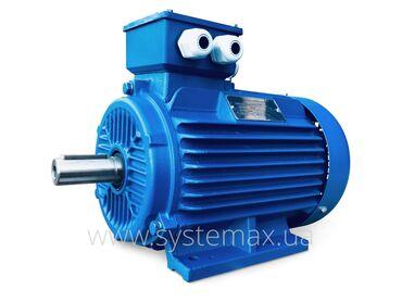 Куплю электродвигатель 37 квт 1000 об/мин. 22 квт 1500 об/ мин