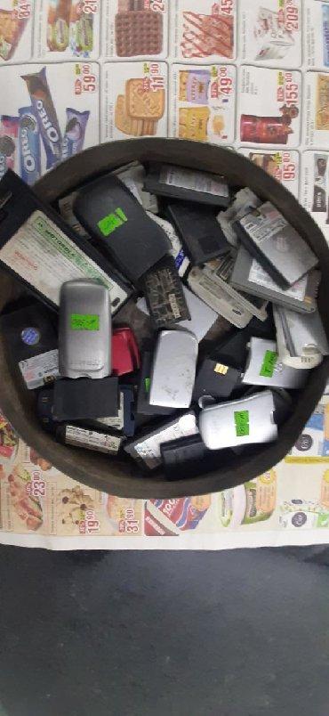 """Аккумуляторы - Кыргызстан: Продаю батарейки от """"раритетных"""" сотовых аппаратов,рабочие или нет не"""
