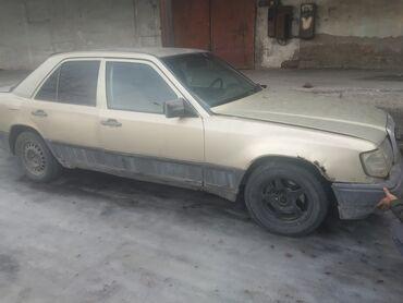 Запчасти mercedes - Кыргызстан: Mercedes-Benz E 230 2.3 л. 1987