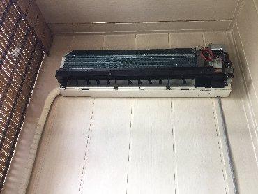 Ремонт кондиционеров, установка, продажаПрофилактика кондиционеров в