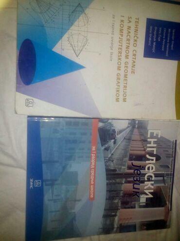Ostalo   Sopot: Knjige za prvu godinu