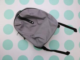 Универсальный рюкзак    Размер: 44 х 37 см Нюансы: на дне рюкзака есть