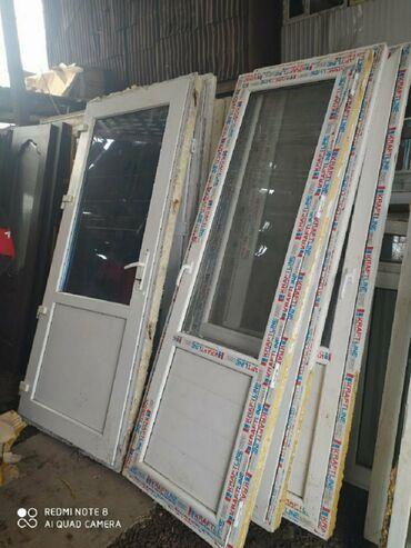 ustanovka windows s vyezdom na domu в Кыргызстан: Куплю б/у двери деревянные, пластиковые, межкомнатные, бронированные