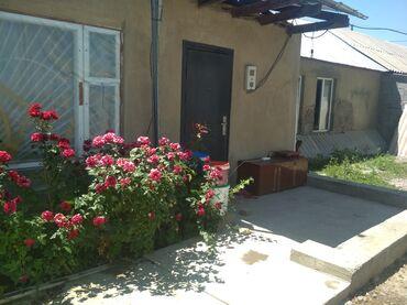 Недвижимость - Кызыл-Туу: Продается 3 комнатный дом барачного типа в селе Кунтуу