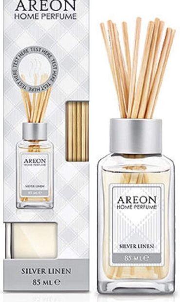 Реализуем со склада Areon Home perfume для дома и организаций!