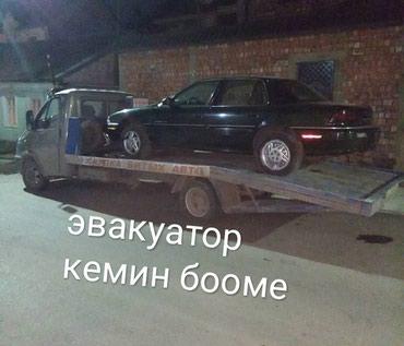 Эвакуатор эвакуатор Балыкчы Балыкчы в Балыкчи