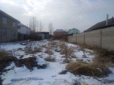 рабочий строитель в Кыргызстан: Продам 4 соток Строительство от собственника