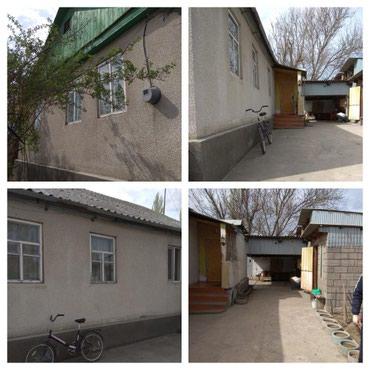 ПРОДАЮ: дом в Ново-Покровке, по в Бишкек