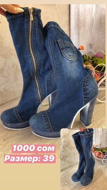 Обувь НОВАЯ!!!  Распродаём остатки женской обуви из магазина!