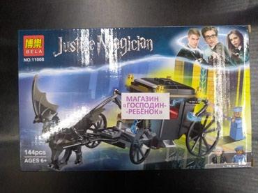 """Конструктор """"Justice Magician"""" карета в Бишкек"""