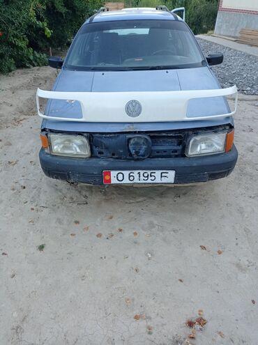 Транспорт - Массы: Volkswagen Passat 1.8 л. 1992   300 км