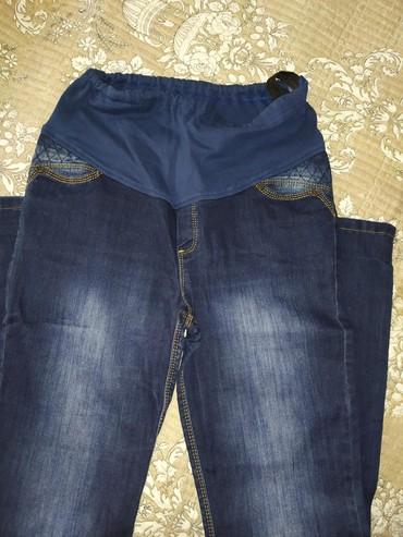 Б/у джинсы для беременных 400 сом