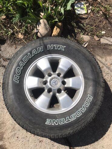 купить диски для машины в Кыргызстан: Продаю комплект дисков с резиной на toyota prado, surf, 4runner.Ра
