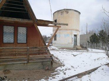 Продаю помещение на территории в Чолпон-Ата