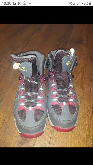 Dečija odeća i obuća - Kosovska Mitrovica: Cipele Jack Wolfskin broj 33 u savrsenom stanju,bez ikakvih ostecenja
