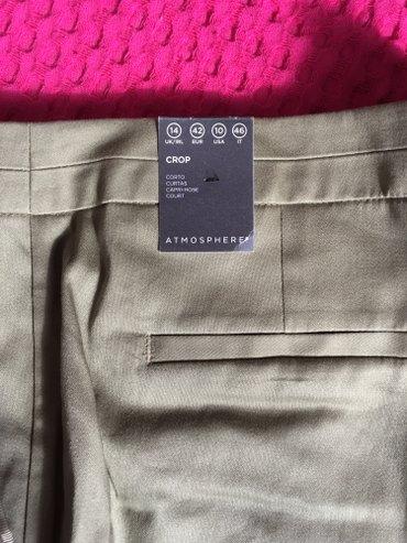 Капри новые. привезены из лондона. марка atmosphere, размер 48. в Бишкек