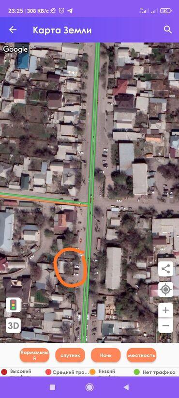 Недвижимость - Кызыл-Адыр: Продаю дом участок под бизнес, Нижняя Аларча вдоль улицы Киргизская