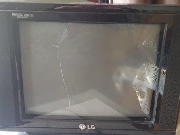 lg телевизор цветной в Кыргызстан: Продаю СРОЧНО телевизор LG в отличном состоянии! Цветной