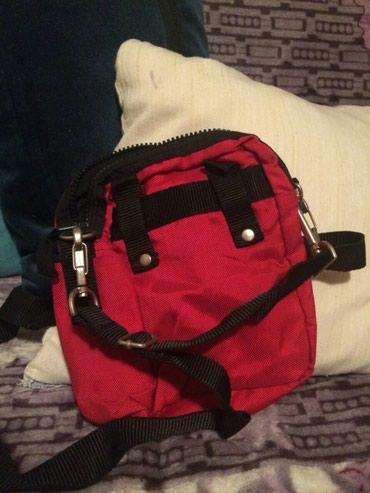 Muska torbica odlicna za putovanja I dokumenta - Kragujevac