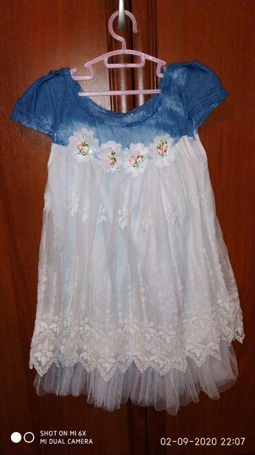 Платья нарядные на девочку примерно 5-6лет. Все в идеальном состоянии