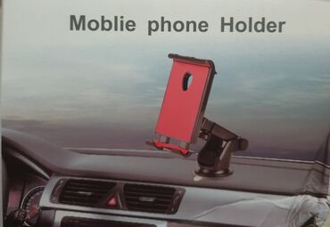 Держатель для мобильного телефона