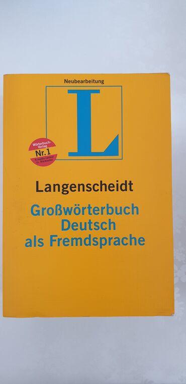 Словарь немецкого языка Langenscheidt