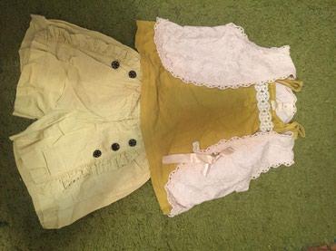 костюм школьника 18 в Кыргызстан: Шикарный костюм