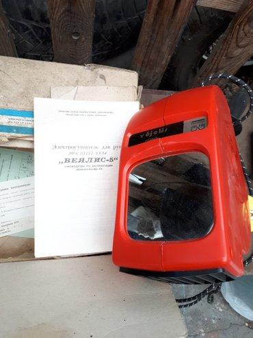 Электросушитель для рук советский в Бишкек
